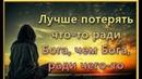 Свят Господь, Славит Господа Земля