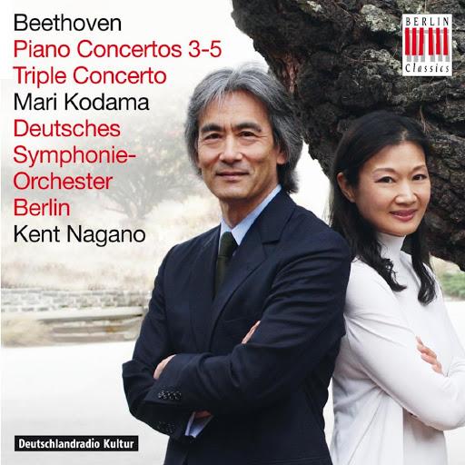 Ludwig Van Beethoven альбом Beethoven: Piano Concertos 3-5 / Triple Concerto