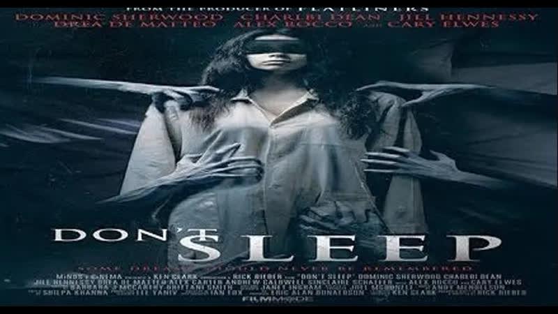 Не спи / Don't Sleep HD 2018 (ужасы, триллеры)