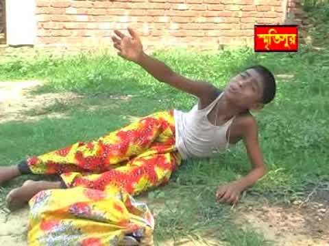 মায়ের গান শিশু শিল্পী মিন্টু Amay Etim Banaila Mintu Sarkar Etim Sontan Mayer Gan