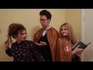 ЗШ Кино 2017, Гарри Поттер
