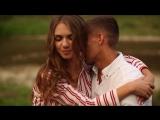 Мирослав и Алина