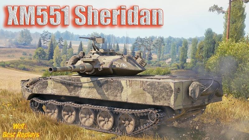 XM551 Sheridan : Аккуратно на ЛТ ... 1vs6 * Прохоровка