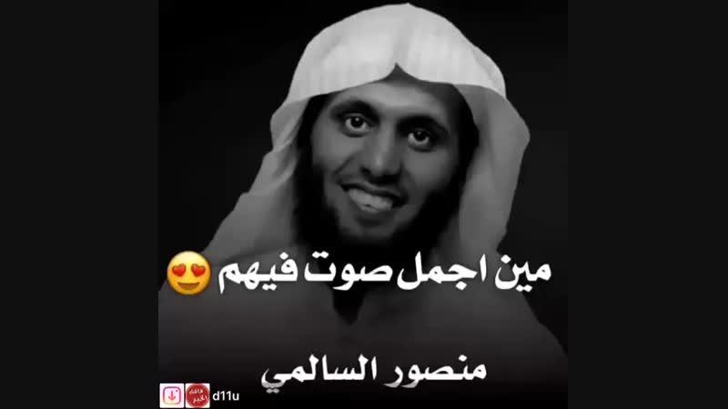Mansur As Salimi Barrak Al Shammari Muhammad Al Lyuhaydan