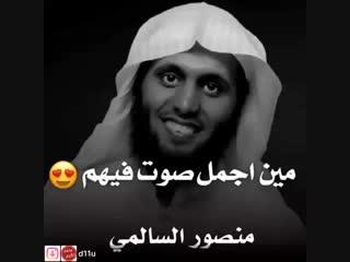 Mansur As Salimi/ Barrak Al Shammari/? /Muhammad Al Lyuhaydan