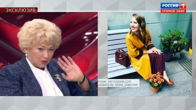 Андрей Малахов Прямой эфир Блондинка в шоколаде Ксения Собчак
