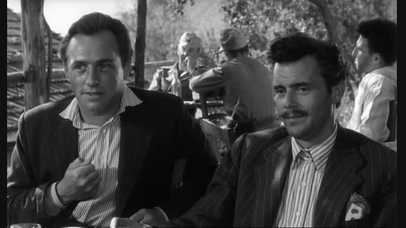 Встреча со злом при лунном свете / Ночная засада (1957) русские субтитры