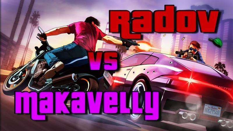 Забив Radov Team vs Makavelli Family   GTA Role Play 04