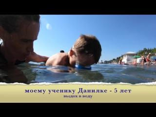 Нина Крайнева - тренер по плаванию Ялта