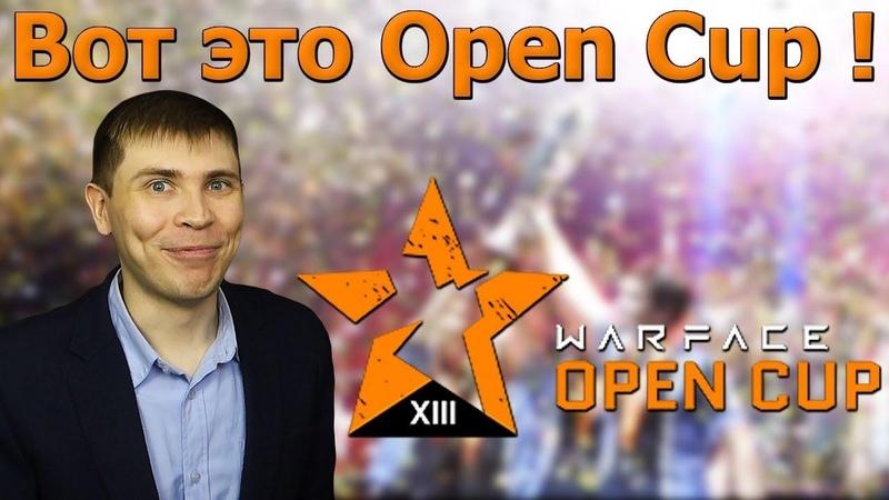 Что увидел Элез в Минске? Warface Open Cup 13