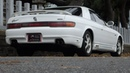 Mazda Eunos Cosmo for sale JDM EXPO 1757 FC s7994