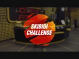 Skibidi Challenge в Citrus Fitness. Танцевальная школа в Челябинске
