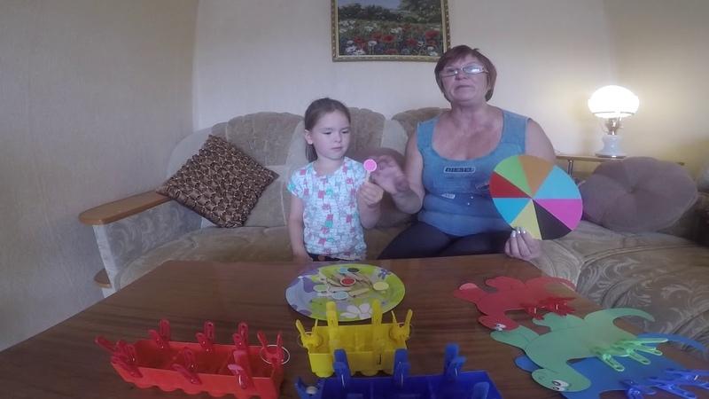 Весёлые игры с прищепками. Учим цвета