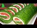 Изумительно вкусно ИЗУМРУДНЫЙ РУЛЕТ с красной рыбой и шпинатом