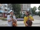Дуэт им. Н. Орейро - Три рубля