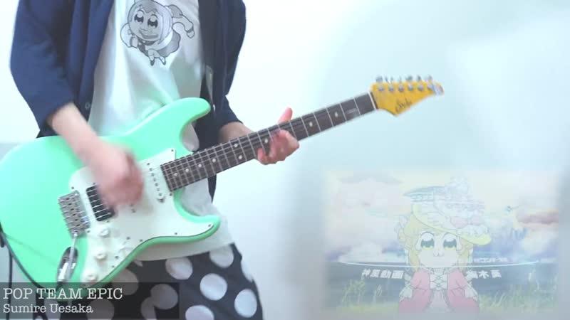 Poputepipikku ✖ POP TEAM EPIC OP Япония PoputepipikkuAnimeMADplayingmusicPOP_TEAM_EPIC