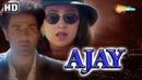 Ajay HD Hindi Full Movie - Sunny Deol - Karisma Kapoor - Superhit Hindi Movie