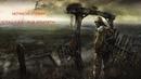 Играем в S.T.A.L.K.E.R. ЗОВ ПРИПЯТИ Call of Pripyat. Полное прохождение. Ночной стрим. Часть 2.