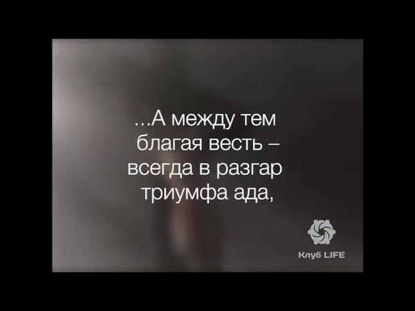 Дмитрий Биков ПАСХАЛЬНОЕ