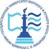⚓ ГУМРФ имени адмирала С.О. Макарова