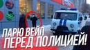 Парю вейп перед ПОЛИЦИЕЙ! / Обзор вейпа HT50 с Алиэкспресс