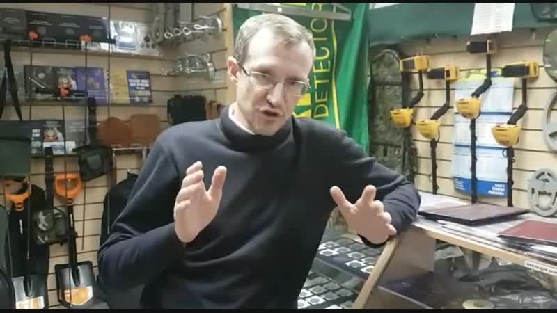 С 28.01. повышение цен на металлоискатели Garrett и Fisher. www.poryvaev.ru