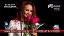 1 июня - Дюссельдорф ISS Dome, концерт Парад звезд Авторадио