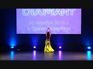 Фестиваль Танца Diamant, 21.10.18