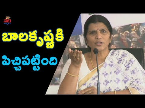 Lakshmi Parvathi Sensational Comments On Balakrishna and Chandrababu | Netivaartalu