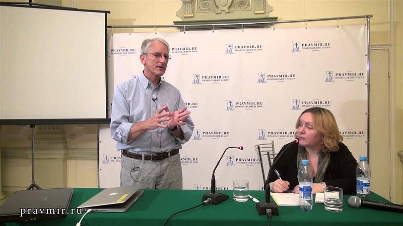 Эволюция, «прогресс» и проблема природного зла – лекция профессора Джеффри Шлосса