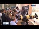 В Крыму открылся детский технопарк Кванториум
