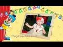 Поздравление с днём рождения Есении