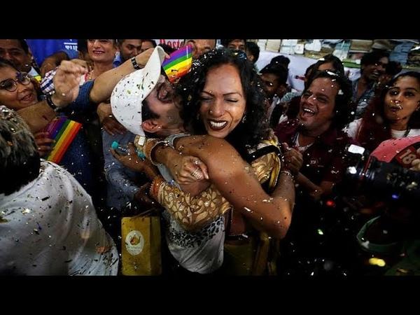 В Индии отменили наказание за гомосексуальные отношения …