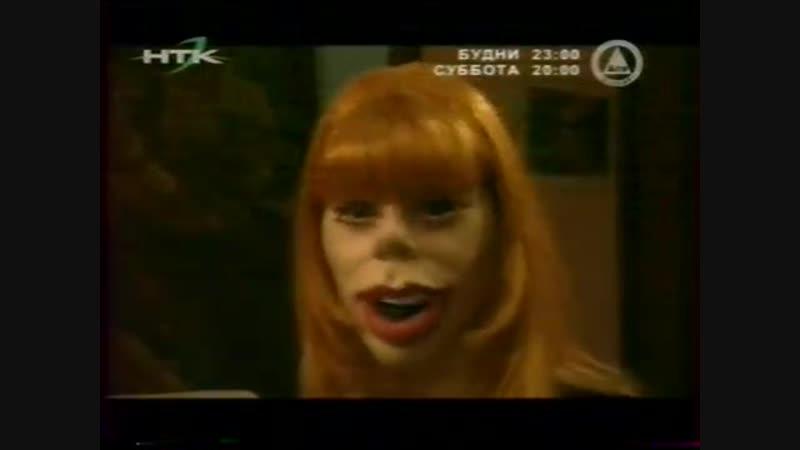 Звёздная семейка 26.11.2004 - Анонс на ДТВ (Галкин и Стоцкая)