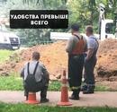 Дмитрий Поляченко фото #24