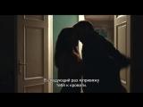 Берлинский синдром (Berlin Syndrome, 2017) - трейлер с русскими субтитрами
