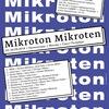 Mikroton Mikroten | Санкт-Петербург