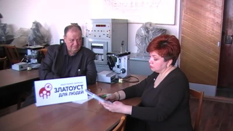 Профессор Чуманов о строительстве кремниевого завода