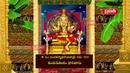 Worshipping of Kameshwari devi on Padyami Amavasya Days