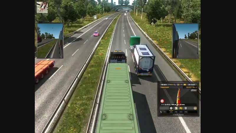 76 - Euro Truck Simulator 2 - Ольга Дальнобоищик - Реис Санкт-Петербург - Тулуза(Неудачный реис)