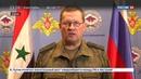 Новости на Россия 24 Сергей Лавров считаем недопустимым делить террористов на хороших и плохих