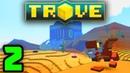 2 Приключения в Trove Исследование пустыни 🏜️