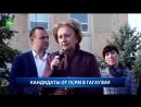 NTV Moldova - КАНДИДАТЫ ОТ ПСРМ В ГАГАУЗИИ.mp4