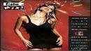 Festa Mix Vol.3 - Som Livre [1993]
