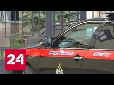 Хозяин компании-подрядчика Роскосмоса объявлен в международный розыск - Россия 24