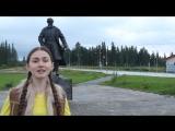 Гафурова Анджела_Пермский край, город Чусовой_Памятник Ермаку