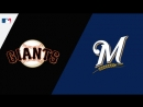 NL / 07.09.18 / SF Giants @ MIL Brewers (1/3)