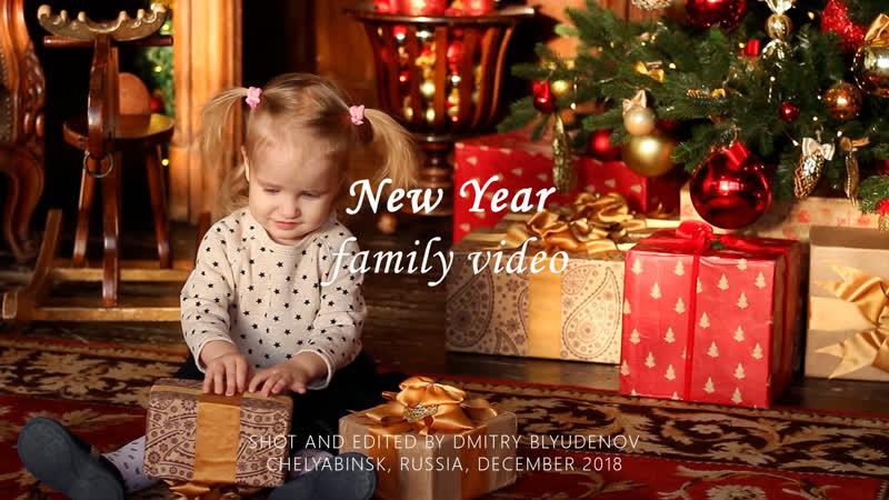 New Year OPERATOR74 - видеограф, Челябинск, детский клип, семейное видео