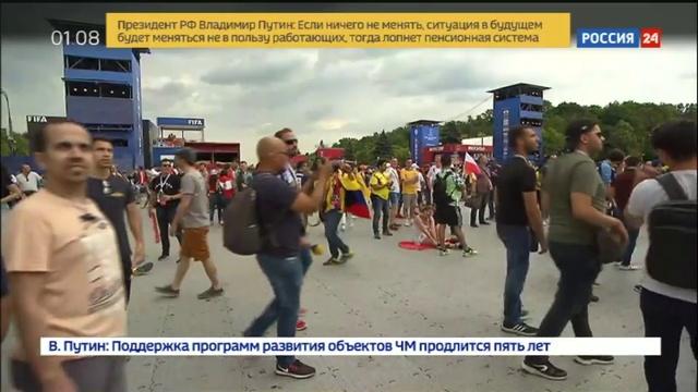 Новости на Россия 24 • МОК готов возобновить диалог с Россией