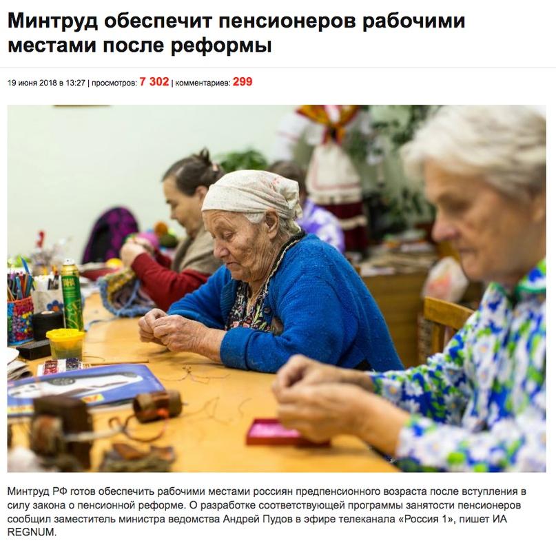 Светлана Крапивина | Санкт-Петербург